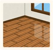 床のイラスト